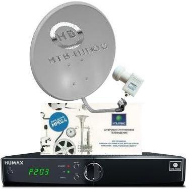 Комплект оборудования НТВ плюс HD с ресивером HUMAX VAHD-3100S ...