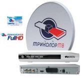 Комплект оборудования Триколор ТВ FULL HD с ресивером GS U510 HD и картой условного доступа DRE CRYPT,антенной и конвертором